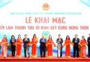 Nam Định – Cắt băng khai mạc triển lãm thành tựu 10 năm xây dựng nông thôn mới