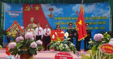 Xã Xuân Vinh (Xuân Trường, Nam Định) đón nhận danh hiệu Anh hùng LLVT